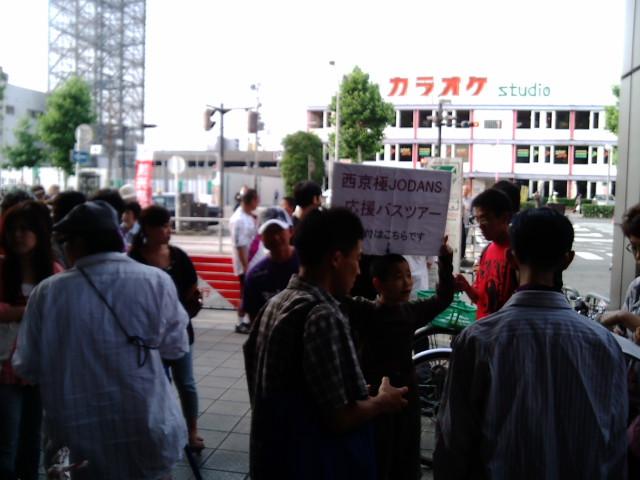 京都駅  7:00