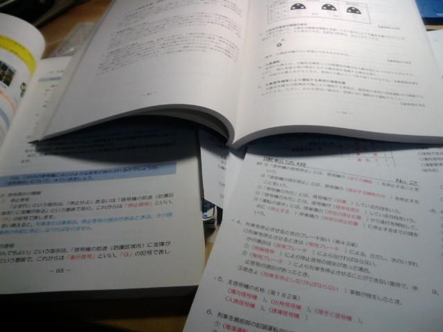中堅だって勉強するのだ
